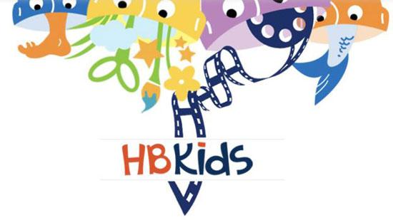 HB Kids, giocare con l'arte contemporanea