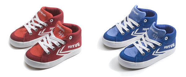 Feiyue x Il Gufo, i due modelli di sneakers in Limited Edition