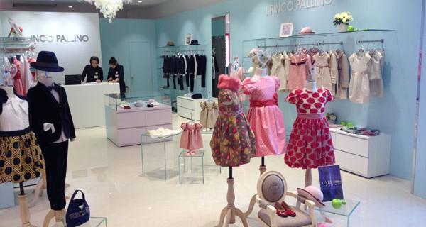 I Pinco Pallino apre la sua prima boutique a Shanghai