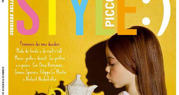 Style Piccoli compie 5 anni e festeggia a Pitti Bimbo con una mostra