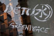 Sostanze tossiche negli abiti dei bambini: Greenpeace lancia la campagna Detox