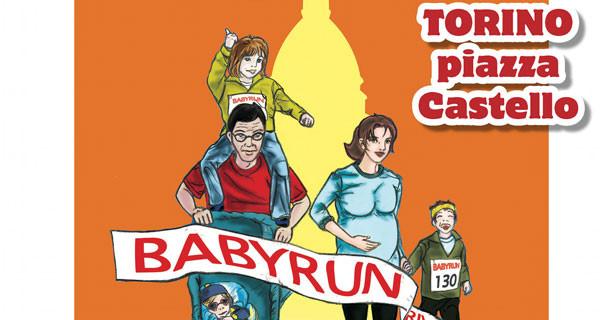 Quercetti a Torino con Baby Run, la mini maratona per bambini del 7 e 8 giugno