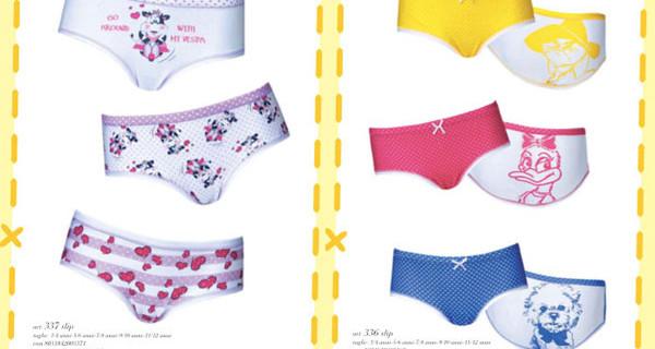 Intimo alla moda per bambine: le nuove proposte della linea Bimba di Jadea