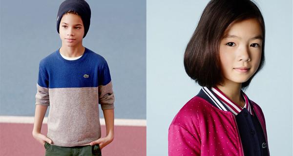 Lacoste Kids: la collezione comoda e originale per il prossimo inverno